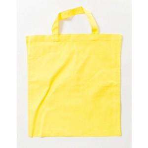TORBA ECO z krótkimi uszami - Jasny żółty